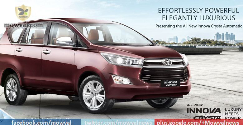 Bookings Opens for the New Innova Crysta Petrol