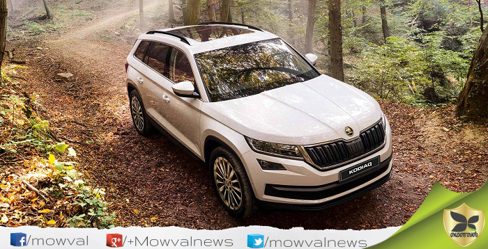 Skoda Kodiaq launched in India With Price Of Rs 34.49 lakhs
