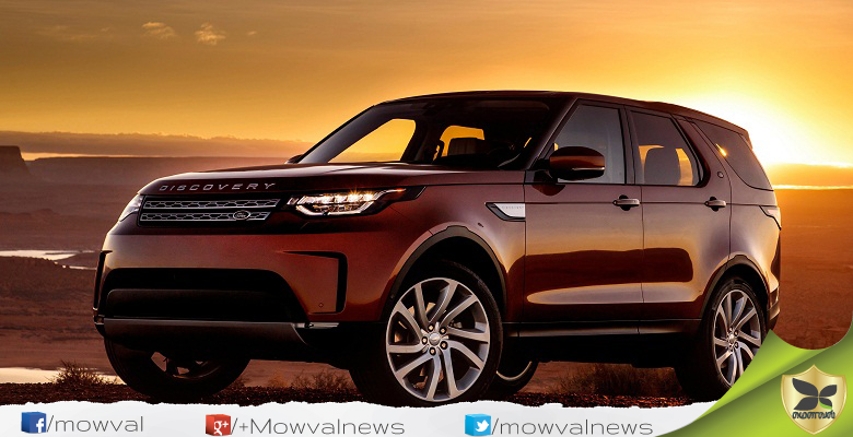 Land Rover India Revealed The Price Details For All-New Discovery