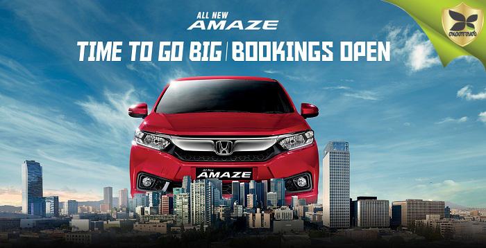 Honda Amaze Launch Date Announced