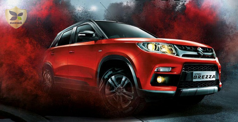 Maruti Suzuki launched the Vitara Breeza Compact SUV at starting price of Rs.7.23 Lakhs