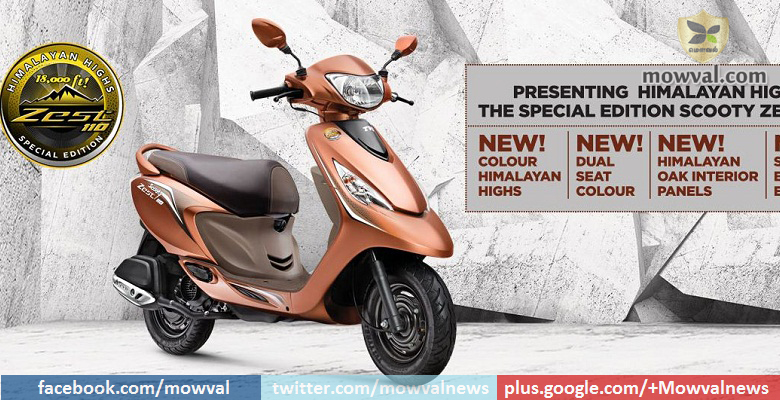 Scooty Zest Himalayan Highs Special Edition launched