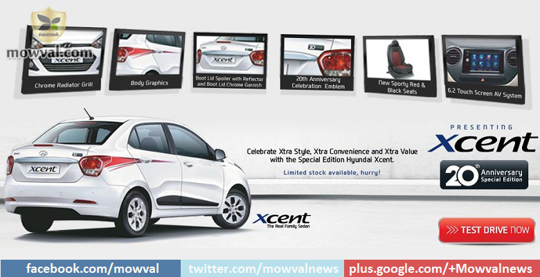 Hyundai Xcent 20th anniversary special edition launched