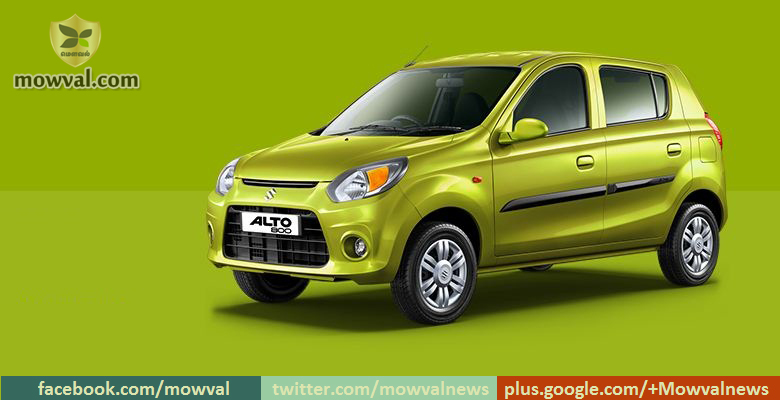Maruti Suzuki Alto 800 facelift launched at starting price of Rs. 2.61 lakh