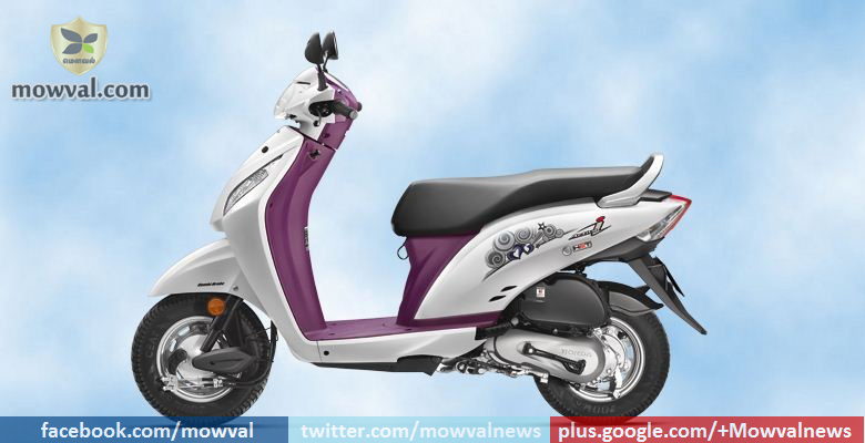 2016 Honda Activa-i Launched With New Colours and Graphics