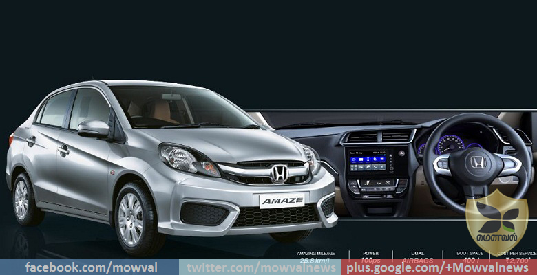 Honda Amaze Privilege Edition Launched With Starting Price Of Rs 6.48 Lakh