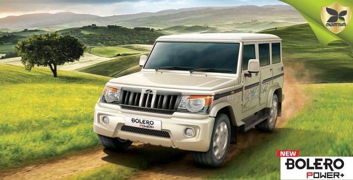 Mahindra Bolero Crosses 10 Lakh Unit Sales Since Its Launch In India